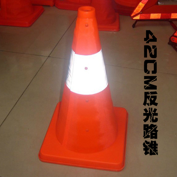 Vehicle slip road cones reflective light cone barricades warning lights, traffic safety facilities auto supplies(China (Mainland))
