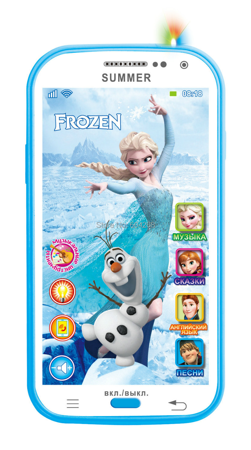 Language Learning Toys : Electronic toys russian language frozen toy phones