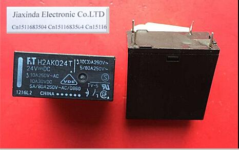 HOTNEW H2AK024T 24VDC H2AK024T-24VDC H2AK024 2AK024T 2AK024 DC24V 12V DIP4<br><br>Aliexpress