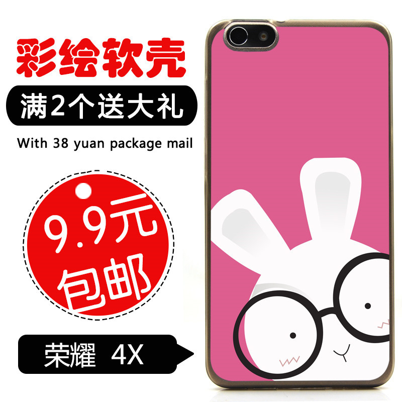 For Huawei Honor 4X Play 5.5'' soft shell silicone protective cover case Painted Cartoon love rabbit mobile phone casing 1(China (Mainland))