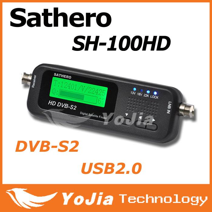 [Genuine] Sathero SH-100HD Pocket Digital Satellite Finder Satellite Meter HD Signal Sat Finder DVB-S2 USB 2.0 Free Shipping(China (Mainland))