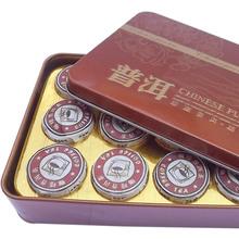 Kang Ming Yunnan Pu er tea cooked tea wholesale coffee flavored mini scones hot tea small
