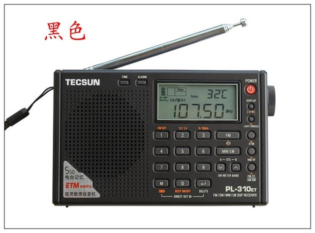 TECSUN PL-310ET  FM AM MW SW LW DSP Receiver WORLD BAND Shortwave RADIO Digital Demodulation Stereo Radio