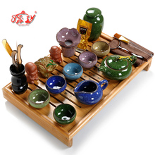 Jade calvings glaze tea set ceramic purple kung fu tea bamboo tea tray