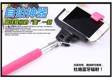 hot sale monopod  Thanks TSS09 self stick selfiestick shipping from shenzhen to USA