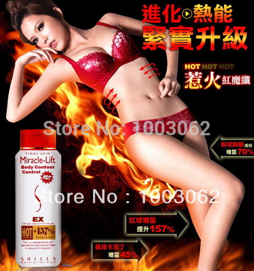SHILLS SLIMMING GEL CREAM Weight Loss products anti cellulite cream to fat burning Efficacy Strong Patches
