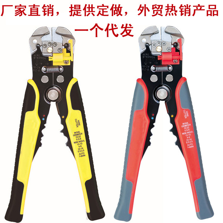Multifunction wire strippers Stripper Crimping Tool Manufacturers tk1055 FREE SHIPPING(China (Mainland))