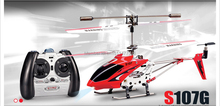 Free shipping Genuine Syma S107/ S107G 3CH Infrared RC Helicopter GYRO and RTF