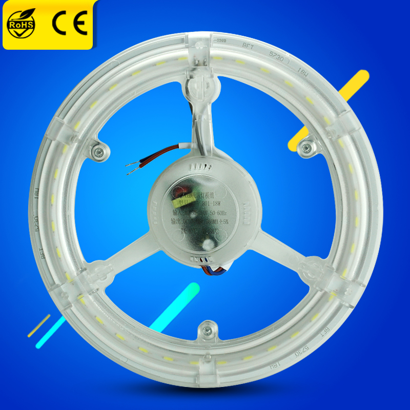 Round Tube Lights 12W 18W 24W SMD 5730 LED Ceiling Lights Retrofit Magnet Board CFL Emergency Replace PCB Kit LED Ring Tube Lamp(China (Mainland))