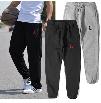 Beautiful Jogger Pants With Jordans Women 2015 Women Men Jordan Joggers
