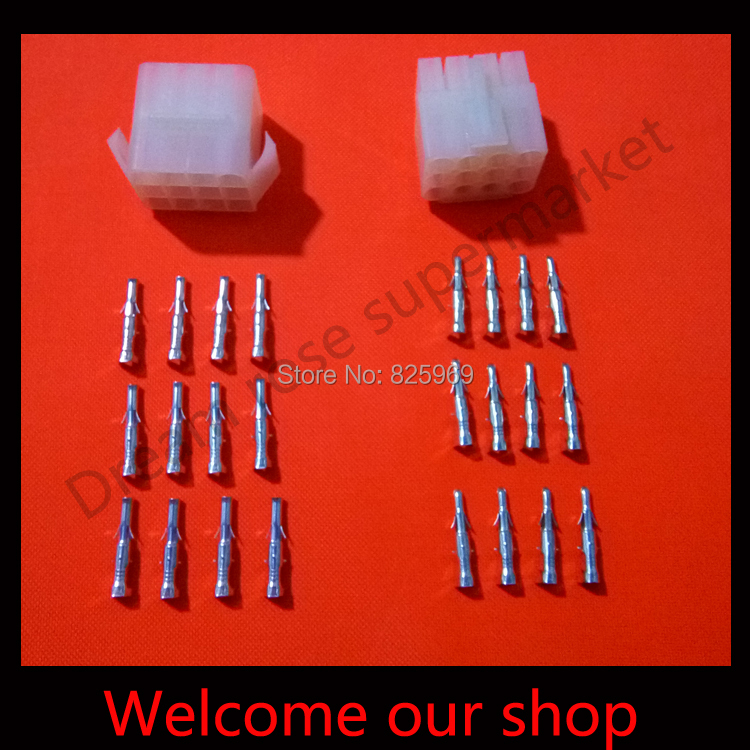 20sets L6.2-12P 12 port Terminal 6.2mm pitch Electrical Connector Kits Male Female socket plug for Car Free shipping<br><br>Aliexpress