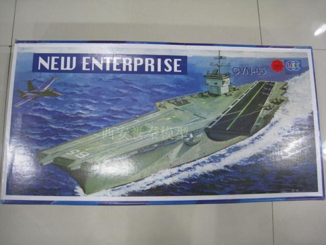 1:400 United States USS Enterprise Aircraft carrier Assembled Model Free shipping(China (Mainland))