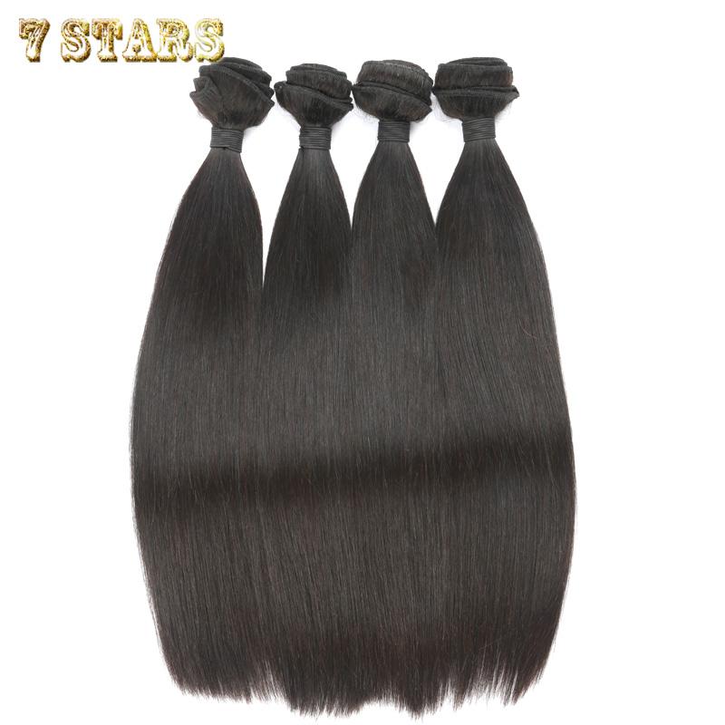 Гаджет  Peruvian Virgin Hair Straight  6A Unprocessed Peruvian Hair Weave Human Hair Bundles 4PCS Lot Virgin Straight Hair Natural Black None Волосы и аксессуары