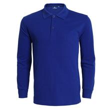Марка Синий Рубашки Поло Мужчин Поло Homme 2016 Мужская Мода Поло С длинным Рукавом Рубашки Повседневные Slim Fit Сплошной Цвет Поло 3Xl(China (Mainland))
