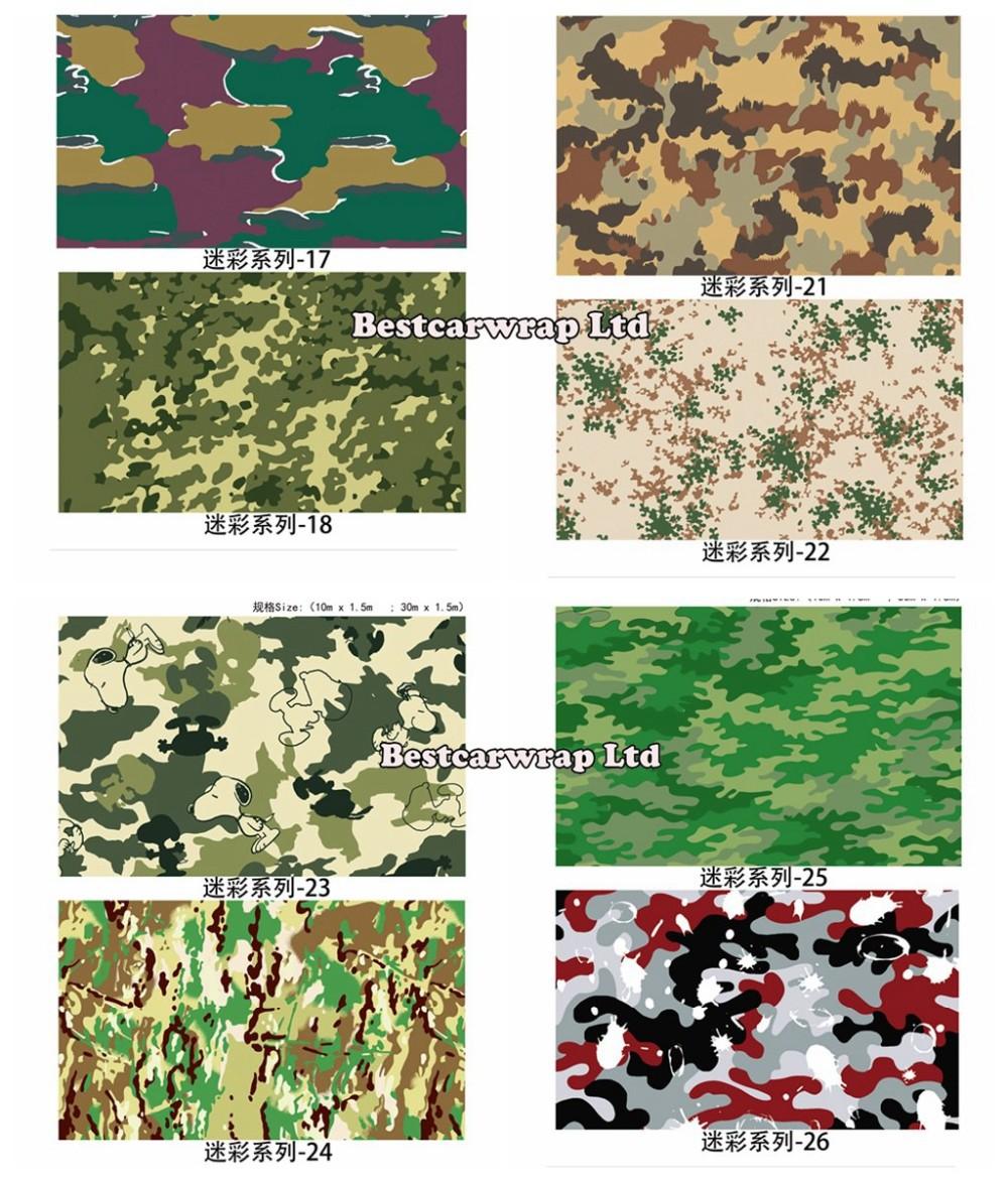 Camo vinyl wrap black, white green purple camouflage wraps (2)
