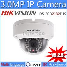 wholesale cctv security camera