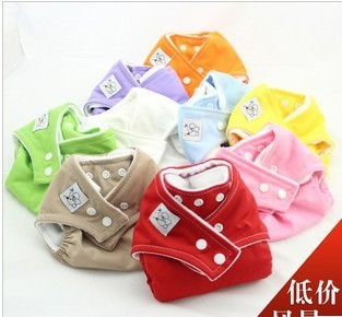 sFree shipping! 10 PCS Reusable baby Modern Cloth Nappie +10 Inserts -9Colours