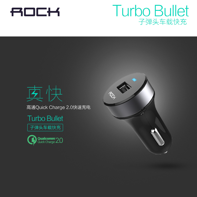 Universal Car Charge ,ROCK Brand Turbo Bullet Quick CHage 2.0 Car charge For apple for Samsung and so on + retail box + Freeship
