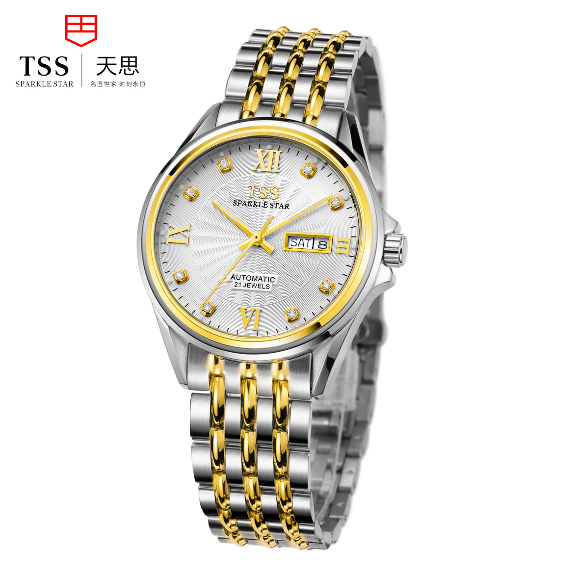 2015 Promotion Rushed Reloj Watches Tss More Counter ...