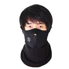 2016 Motorcycle Face Mask Neoprene Neck Warm Helmet Half Winter Veil For Sports Bike Bicycle Ski Snowboard capacete casque moto(China (Mainland))