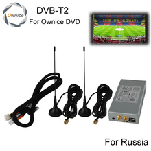 HD DVB-T2 DVB-T T2 Digital TV Receiver Box For Ownice Car DVD Player . This Item Don't Sell Separately !(China (Mainland))