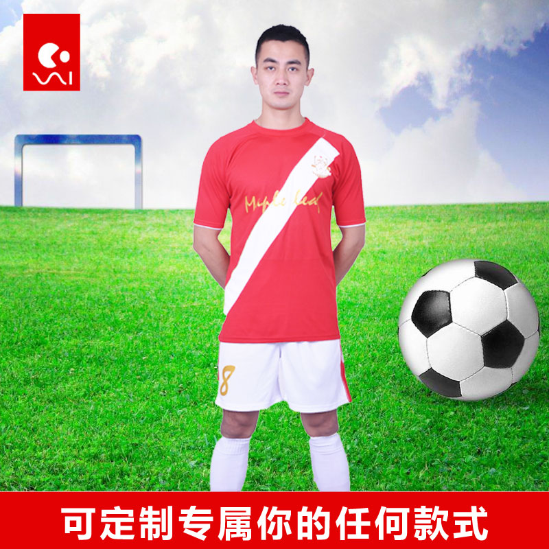 custom personality your own any design or color football team kits.(China (Mainland))
