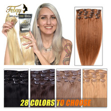 Remy Hair Clip In Human Hair Extensions  Full Sead Set 27 Colors available