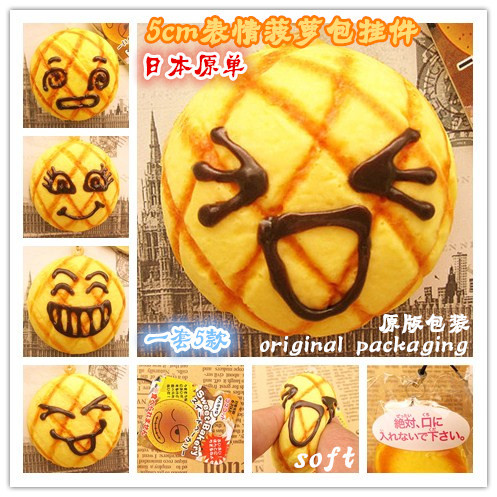 new original package squishy kuawaii cute Pineapple buns cell phone charm food toys 2015 free shipping(China (Mainland))