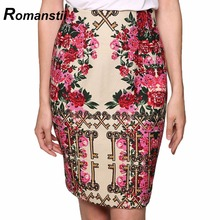 Summer Vintage Retro Short Mini Bandage Tight High Waist Women Skirts Female Lady Femme Femininas Feminine Flower Boho Kilt 2016