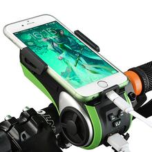 Bike Audio Speaker Mp3 with Bicycle Bell/LED Lamp/Phone Bracket