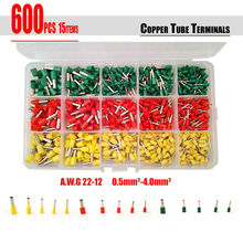 Free Shipping 600pcs/set 3 colors tube terminals Connector Cord Pin End Cable wire Bootlace Ferrules kit for 22~12AWG(China (Mainland))