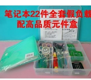 10pcs / lot FZ21 21 sets of notebook dummy load resistance card maintenance information to send 209 new 989 cartridge(China (Mainland))
