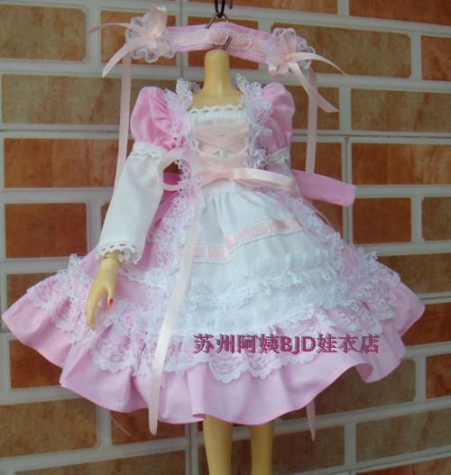 BJD doll dress 1/3 dress pink<br><br>Aliexpress