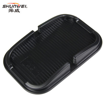 Automotive anti-skid pad mobile navigation support base of automotive supplies(China (Mainland))