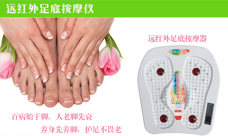 Infrared foot massager Foot massager vibration instrument electric foot massage machine,Magnetic therapy and health protection(China (Mainland))