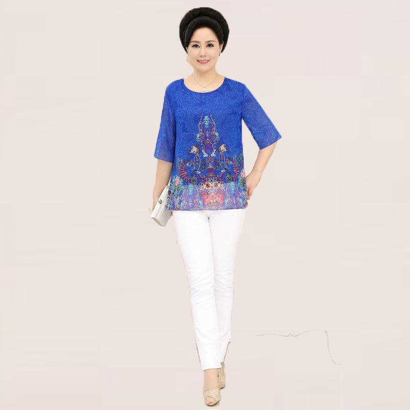 Яркие китайские блузы 2