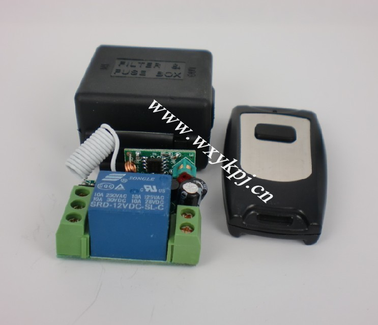 Free shipping dc 12v 10a 1ch 315mhz wireless rf wireless for 12v garage door remote