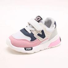 2019 ילדים חדשים נעליים לפעוטות בני בנות ילדים מקרית סניקרס אוויר רשת לנשימה רך ריצה ספורט נעלי ורוד אפור(China)