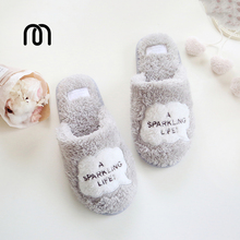 Millffy Carding cashmere letters warm autumn and winter cute plush slippers indoor home slippers(China (Mainland))