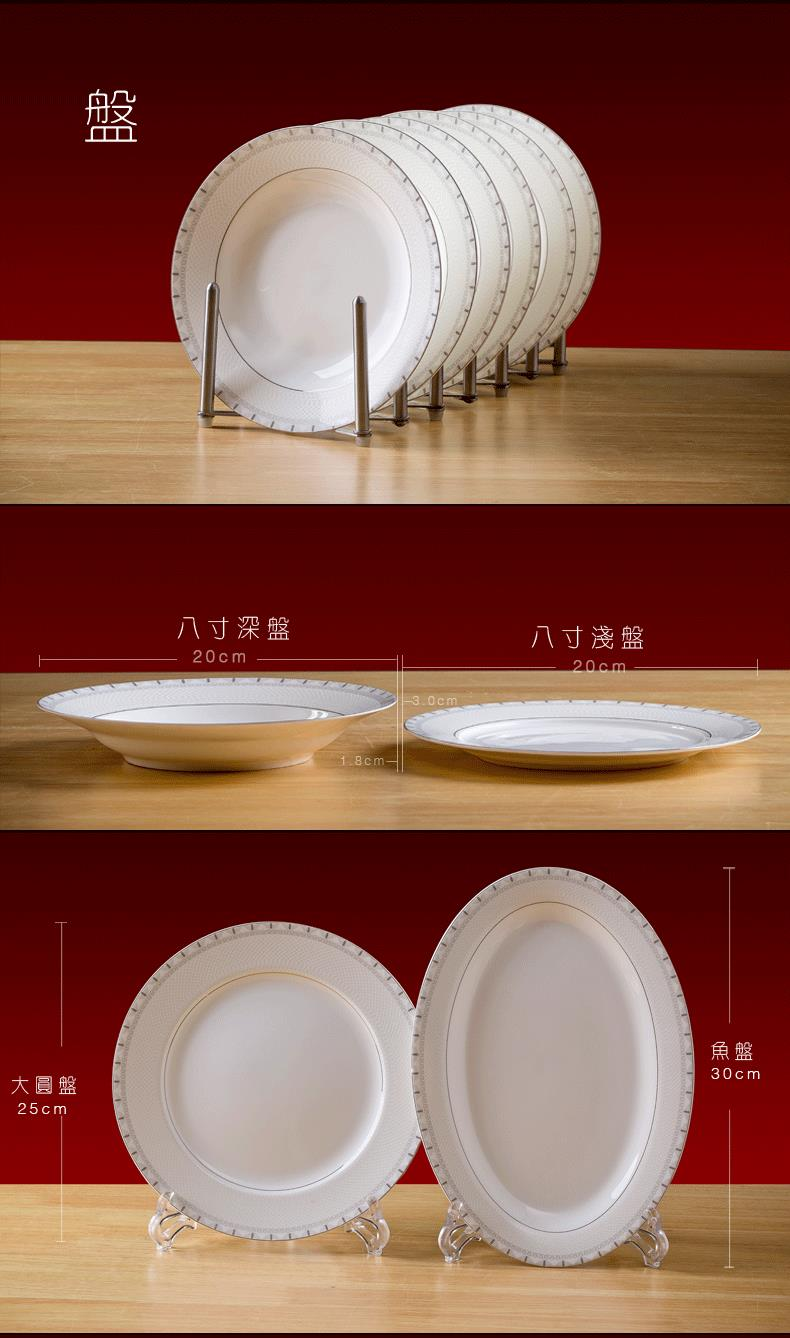 Buy Bowl set 56 head bone china tableware sets Jingdezhen ceramics European dishes dish housewarming gifts cheap