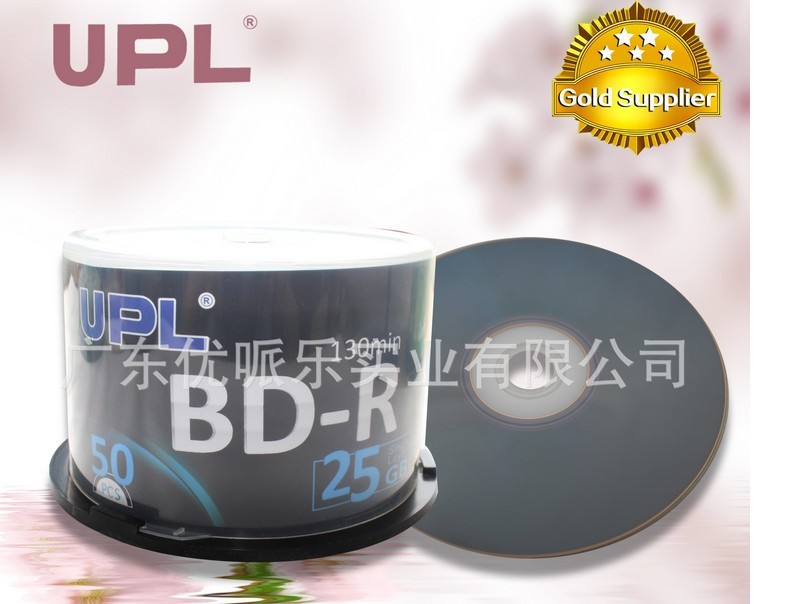 5 pcs Less Than 0.3% Defect Rate Grade A 130 mins 25 GB Blank Printable Blu Ray BD-R Disc(China (Mainland))