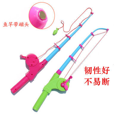 Children magnetic fishing toys of good quality design more telescopic fishing rod durable magnet force