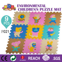 9pcs Cartoon Animal Pattern Carpet EVA Foam Puzzle Mats Kids Floor Puzzles Play Mat For Children Baby Play Gym Crawling Mats(China (Mainland))