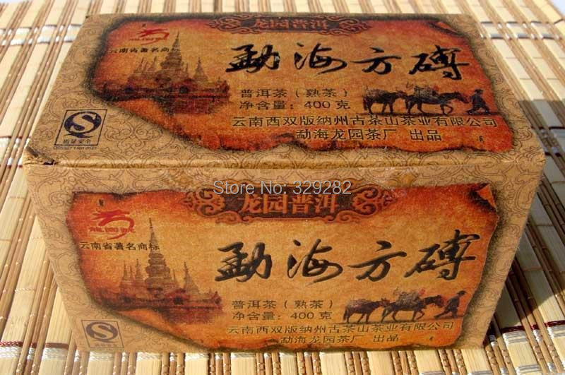 90 pcs 400g Famous shu puer tea cake ripe Pu er tea Gift box packaged Pu