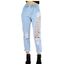 2015 Light Blue Lady's Loose Version Hole Harlan Jeans Calca Jeans Feminina Boyfriend Jeans For Women Plus Size Ripped Jeans xl(China (Mainland))