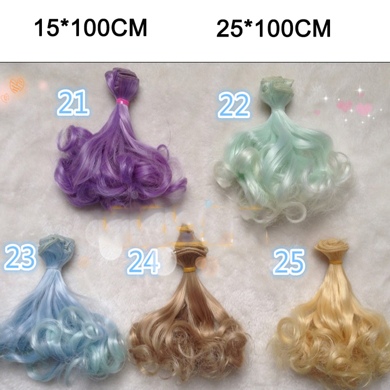 3PCS/LOT Retail Hot Sale 25 Colors Synthetic Hair Fiber Curly DIY SD BJD Doll Wigs 1/3 1/4 1/6<br><br>Aliexpress