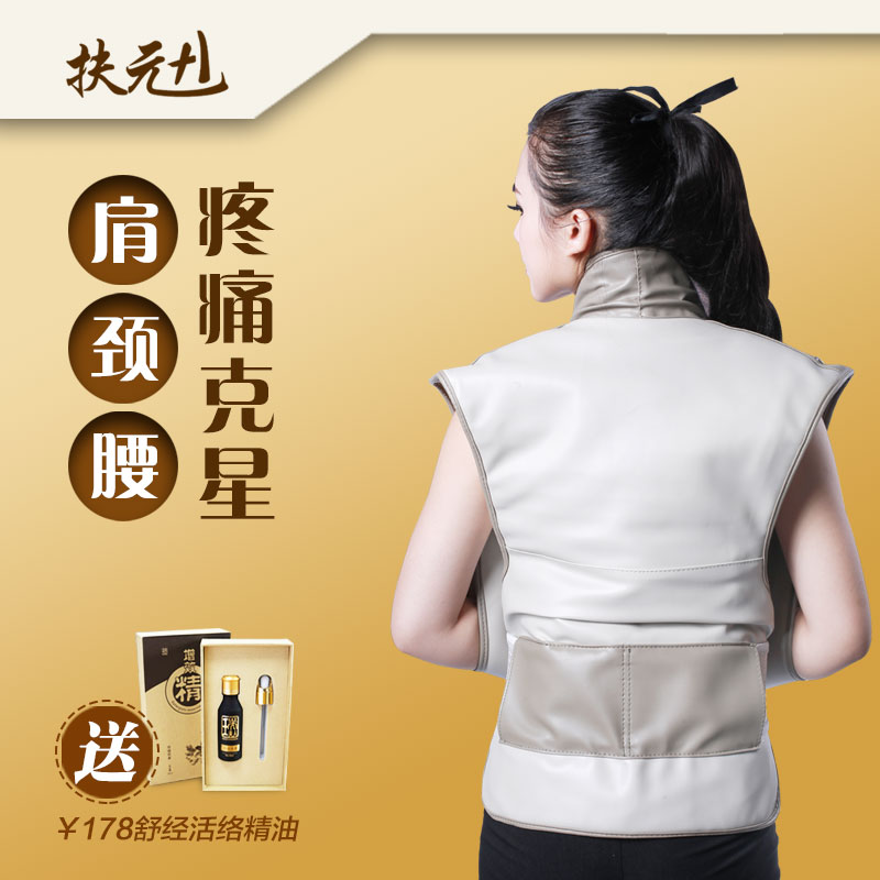 Far infrared cervical vertebra massage device neck massage heating pad for neck and shoulder full body heating pad(China (Mainland))