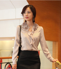 Korean Style Office Laides Nude Ruffle Shirt Blouse Formal Long Sleeve Work Shirt Plus Size Office Tops