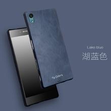 Buy Sony Xperia Z5 Premium Case Simple Fashion Ultra-thin Silicone & PU Leather Case Sony Xperia Z5 Case Z5 Premium Cover for $5.34 in AliExpress store