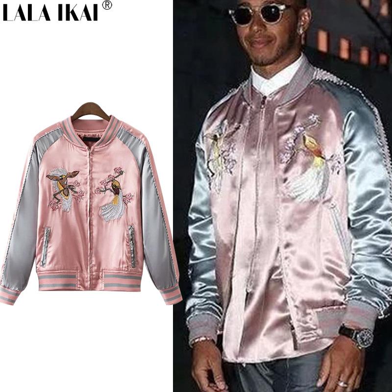 Famous Jacket Brands Promotion-Shop for Promotional Famous Jacket
